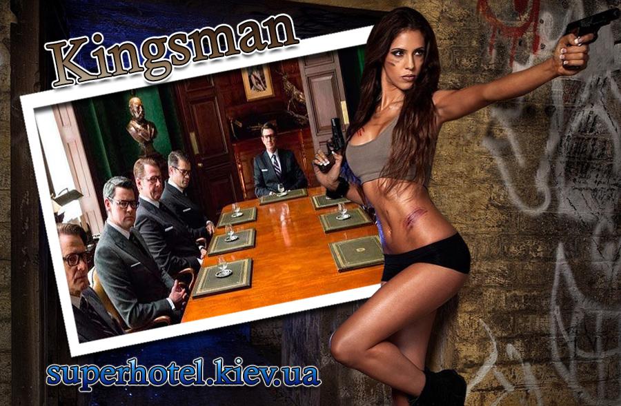 kingsman-sekretnaya-sluzhba-porno