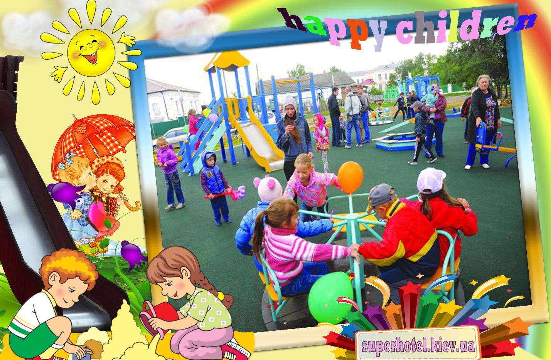 Развлечения для детей в тирасполе